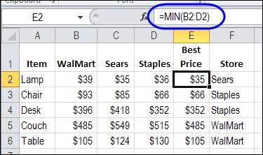 Find price точка выгоды